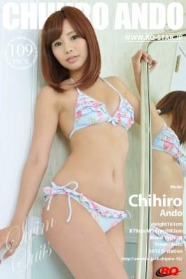 Chihiro Ando  from RQ-STAR